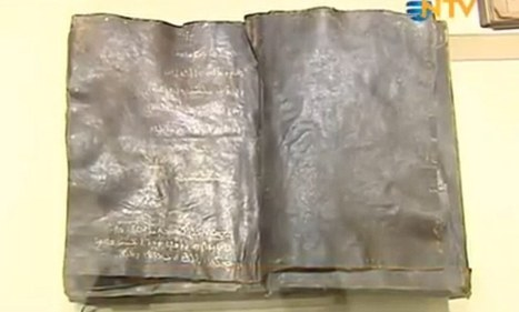 Secret £14million Bible in which 'Jesus predicts coming of Prophet Muhammad' unearthed in Turkey | Occupied Territory of Palestine | Scoop.it
