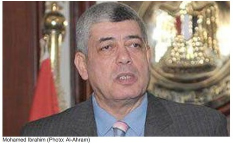 Egypt's Interior minister agrees to arm low-ranking officers | Égypt-actus | Scoop.it