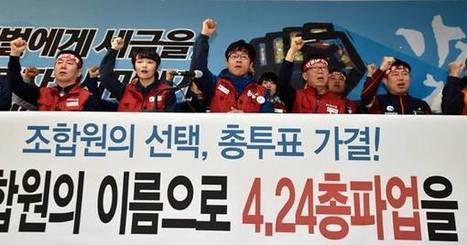 Korean Workers to hold General Strike on April 24, 2015 | Asian Labour Update | Scoop.it