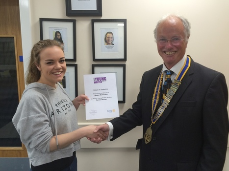 Rotary Young Writer - The Rotary Club of Roundhay | The Rotary Club of Roudhay | Scoop.it