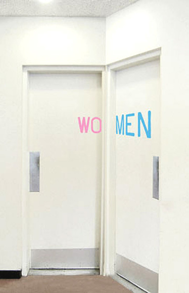 20 Creative and Funny Toilet Signs (bathroom sign, restroom sign) - ODDEE | enjoy yourself | Scoop.it