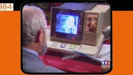 1984 : la première fibre optique | Le numérique et la ruralité | Scoop.it