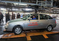 Russian Automaker Builds 27 Millionth Car | Business in Russia | Scoop.it