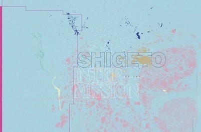 Shigeto announces Intermission EP | DJing | Scoop.it