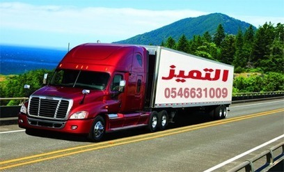 شركة نقل اثاث بالرياض   شركة تنظيف  بالرياض   Scoop.it