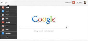 Google va proposer une nouvelle page d'accueil | Google actu | Scoop.it