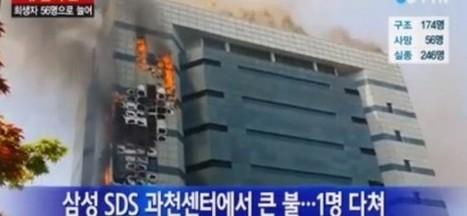 Quand un data center prend feu et cause des erreurs sur les ... - KultureGeek | Datacenters | Scoop.it