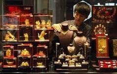 China Gold imports to hit record levels in 2013 | Gold and What Moves it. | Scoop.it
