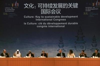 La Unesco quiere potenciar la cultura como pilar clave en el ... - El Mundo.es   Seve Zubiri   Scoop.it
