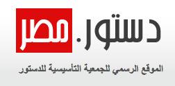 An emerging constitution | Égypt-actus | Scoop.it