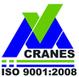 Jib Crane India| V. M. Engineers | Double Girder EOT Crane Manufacturer India | Scoop.it
