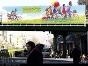 Iran : des projets de loi archaïques limitent les droits des femmes | Amnesty International France | Les femmes dans le monde | Scoop.it