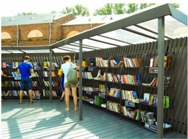 The Open Library   Library world, new trends, technologies   Scoop.it