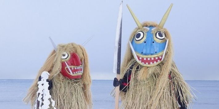 Yokainoshima : le photographe Charles Fréger dévoile l'île aux monstres gentils | Francetvinfo | Kiosque du monde : Océanie | Scoop.it