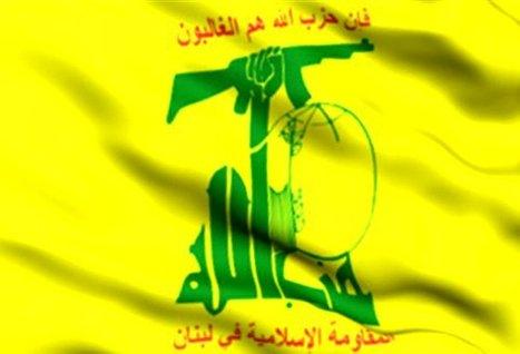 ONU: l'entité sioniste d'Israël veut l'élimination du Hezbollah Libanais | World News | Scoop.it