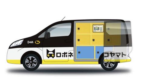 Le Japon teste la livraison à domicile sans chauffeur   E-Com Commerce   Scoop.it