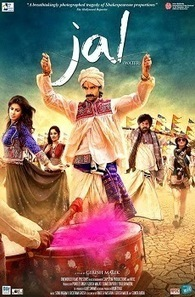 Jal Hindi Movie Wikipedia, Cast, Details, Release Date, Budget, Story, Review | Cinema Gigs | Movies | Scoop.it