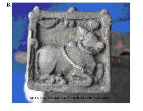 Ancient copper plates, gold coins found in Karnataka temple | Archaeology News | Scoop.it