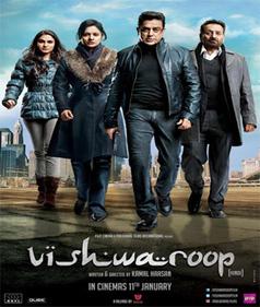 Vishwaroopam 2013 Tamil movie free download | Viswaroopam | Scoop.it