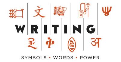 Museu de Cultures del Món | Writing - Symbols, Words, Power | design exhibitions | Scoop.it