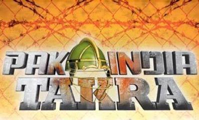 Pakistan - India Takra (Pak India Rivalry) Geo News Special Talk Show   Cricket Updates 365   Scoop.it