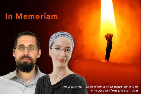 In Memoriam - Blog - In Memoriam - News Updates - Nishmat - Women's Health and Halacha | Jewish Education Around the World | Scoop.it
