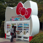 The Wild and Wonderful World of Japanese Vending Machines | Anime News | Scoop.it