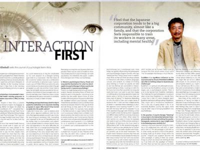 """Interaction First"" : Sandra Kimball seeks the counsel of psychologist Akira Ikemi (Kansai Time Out, December 2007) | focusing_gr | Scoop.it"