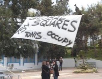 "Occupy Movement Welcomes Tunisia to ""Fake Democracy"" - Tunisia Live | real utopias | Scoop.it"