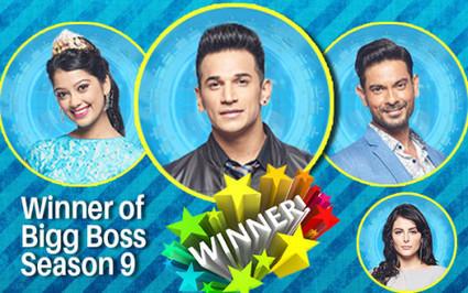 Bigg Boss Double Trouble Final Winner Name, Season 9 Confirmed Winner | Latest Smartphones | Scoop.it