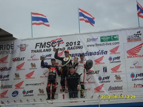 ผลการแข่งขัน FMSCT Thailand Road Racing 2012 สนามที่ 4 | FMSCT-Live.com | Scoop.it