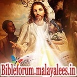MALAYALAM BIBLE QUOTES || Daily Bible Verse | Malayalam Bibile Quotes | Scoop.it