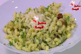 وصفة مكرونة بالأعشاب من برنامج حلو وحادق لـ الشيف سالى فؤاد ~ مطبخ أتوسه على قد الايد | مطبخ أتوسه | Scoop.it