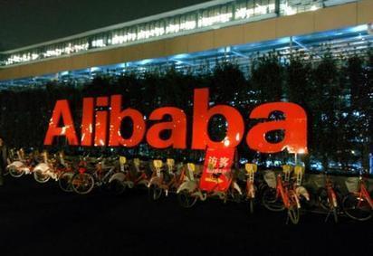 Lors de la journée des célibataires, Alibaba touche le jackpot ! | Actualité de l'E-COMMERCE et du M-COMMERCE | Scoop.it