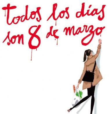 Todos los días 8 de marzo | Educación 2.0 | Scoop.it