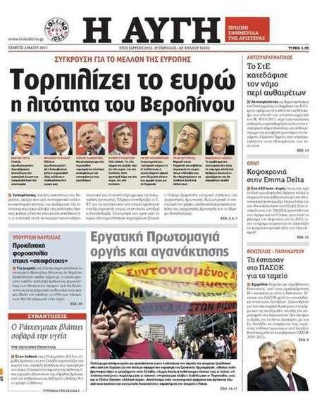 Η κοινωνική διάσταση της βίας στον ελληνικό αθλητισμό - Η Αυγή online   Eκθεση   Scoop.it