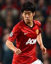 Kagawa set to make Manchester United bench for West Brom clash | Manchester United Football Club India | Scoop.it
