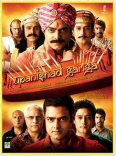 Buy Upanishad Ganga Vol: 2 TV Serial DVD | Moviesmusicmasti | Scoop.it