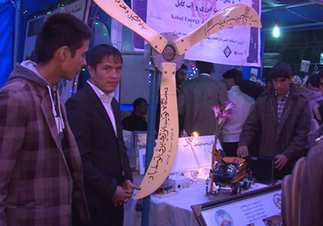 Exhibition of Student-Made Products Opens in Kabul | U.S. - Afghanistan Partnership | Scoop.it