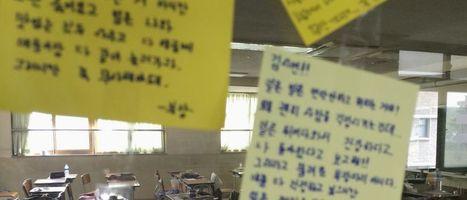 Notícias ao Minuto - Diretor de liceu enforca-se após naufrágio com alunos a bordo | Ásia | Scoop.it