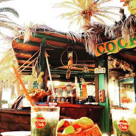 Recette de Mojito un cocktail au rhum tendance, origine et évolution (Cuba) | boissons de rue, cocktail, smoothies santé, Boissons fraîches et chaudes du monde, | Scoop.it