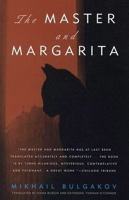 The Master and Margarita by Mikhaïl Boulgakov | Best Place to Read Greatest Classical Novels | Scoop.it