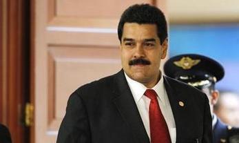 Conozca el perfil del heredero político de Hugo Chávez | Un poco del mundo para Colombia | Scoop.it