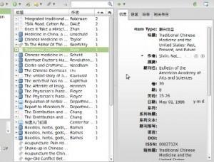 Use Zotero for essays and dissertations - East Asia Student | Cibereducação | Scoop.it