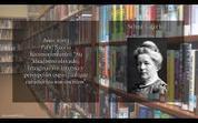 Las 13 mujeres que han ganado el Premio Nobel de Literatura | BIBLIOTECA PARA TOD@S | Scoop.it
