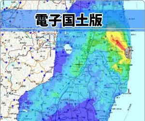 放射線量等分布マップ拡大サイト|文部科学省 | Tikyu Tunagari | Scoop.it