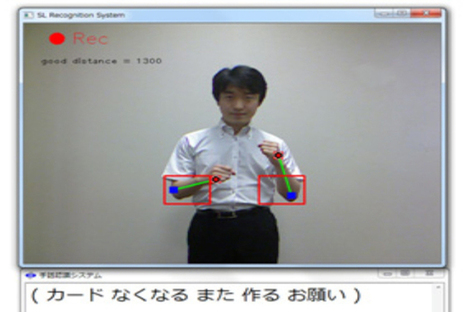 Kinect-Powered Sign - PSFK | Languages and their effects on the brain. | Scoop.it