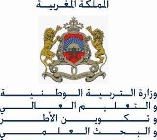 نشرة الصحف الوطنية ليوم الإثنين 17 يونيو 2013 من إعداد مصلحة الصحافة بوزارة التربية الوطنية   مستجدات التعليم بالمغرب   Scoop.it