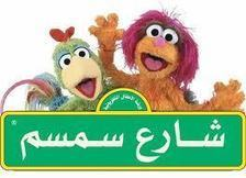 Free and inexpensive resources to learn Arabic. | Interaction in Corporate Training | Scoop.it