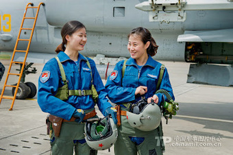 China Defense Blog: Photos of the day: Women pilots of the 28th Attack Division, Nanjing MR | The Matteo Rossini Post | Scoop.it